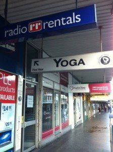Australian School of Yoga